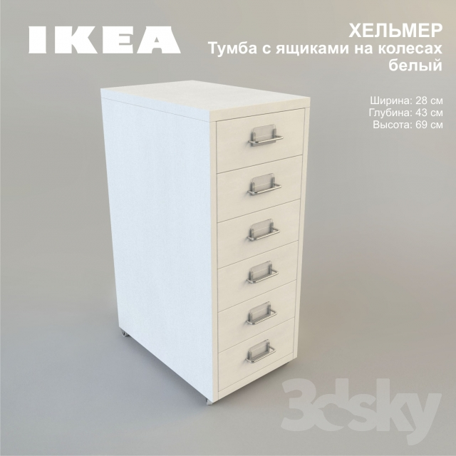 3d models sideboard chest of drawer ikea helmer. Black Bedroom Furniture Sets. Home Design Ideas