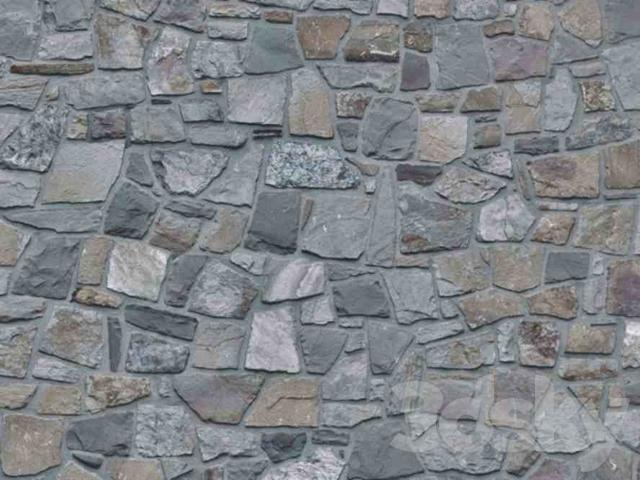Stone paving.