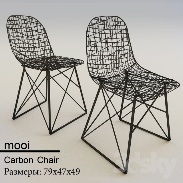 Good Chair Moooi Carbon Chair