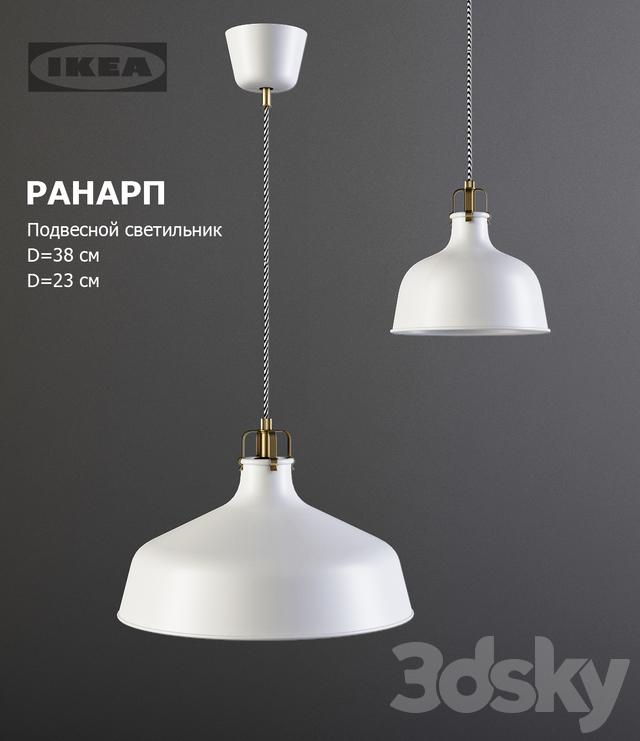 3d models ceiling light ranarp suspension - Suspension blanche ikea ...
