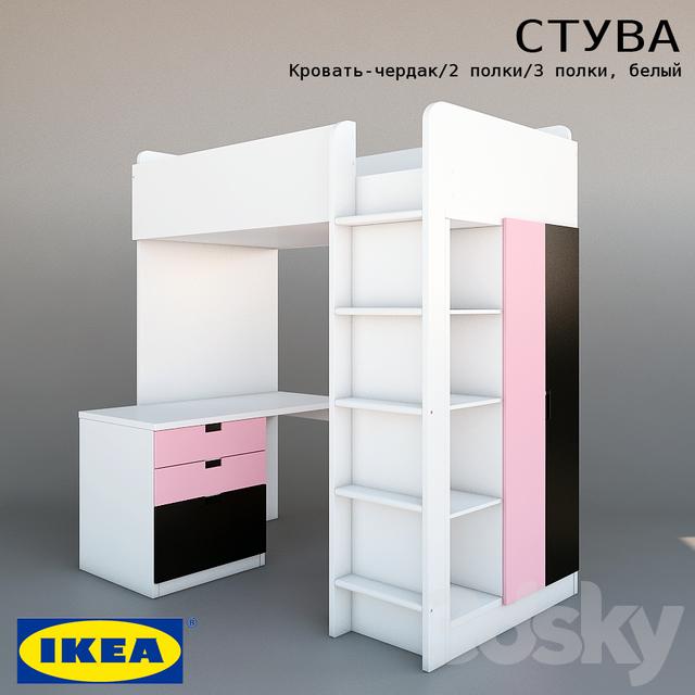 ... 29 mb 2014 08 06 11 21 modern stuva ikea new from ikea this loft