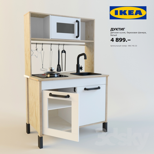 3d models miscellaneous ikea kitchen duktig children for Ikea cucina 3d