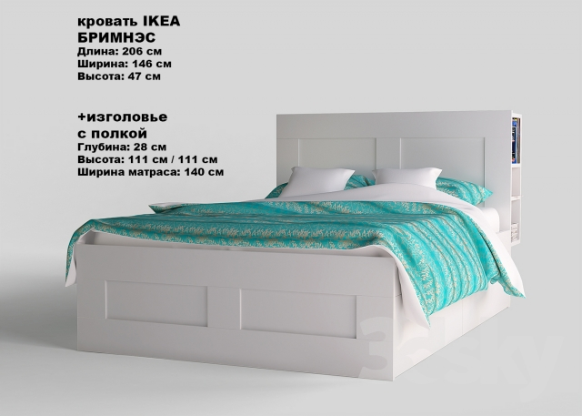 3d models bed ikea brimnes for Bed models images