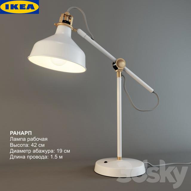 IKEA RANARP Desktop Lamp