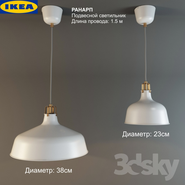 3d models ceiling light ikea ranarp suspension - Suspension blanche ikea ...