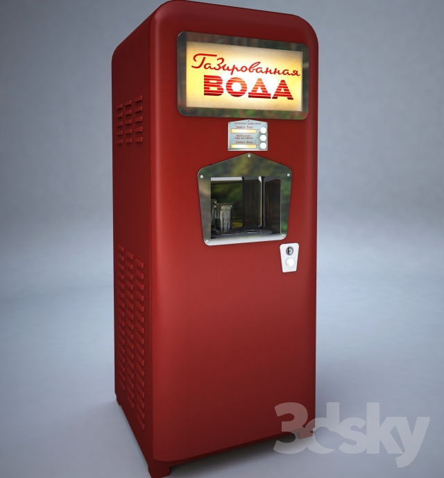 vending machines with soda