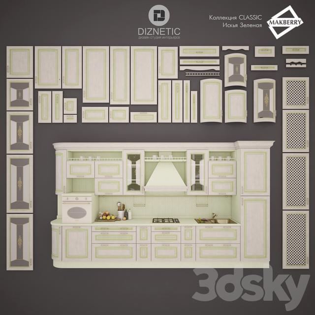 Classical kitchen Ischia green