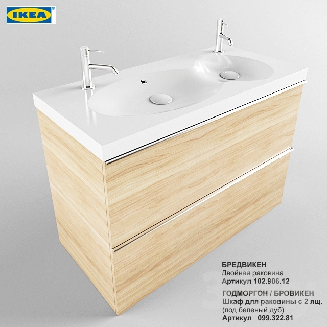 3d models bathroom furniture ikea bredviken double sinks for Bathroom models photos