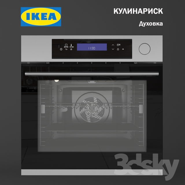 3d models kitchen appliance oven ikea kulinarisk. Black Bedroom Furniture Sets. Home Design Ideas