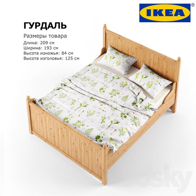 Ikea Hurdal