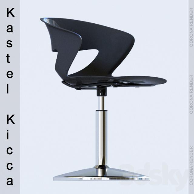 Armchair Kicca, factory Kastel