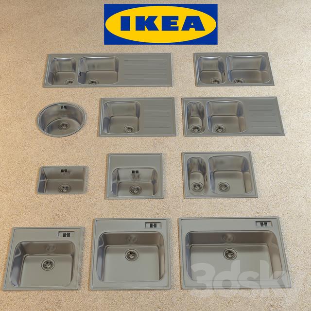 IKEA Boholmen