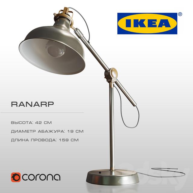 Table Lamp IKEA Ranarp