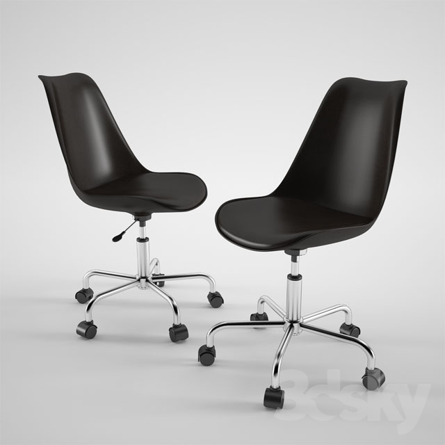 Habitat Ginnie Office Chair