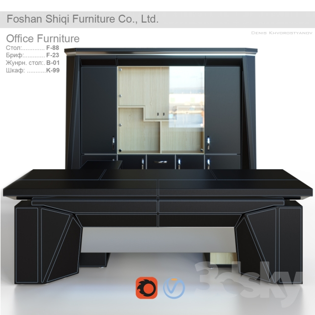 Foshan Shiqi Furniture Co