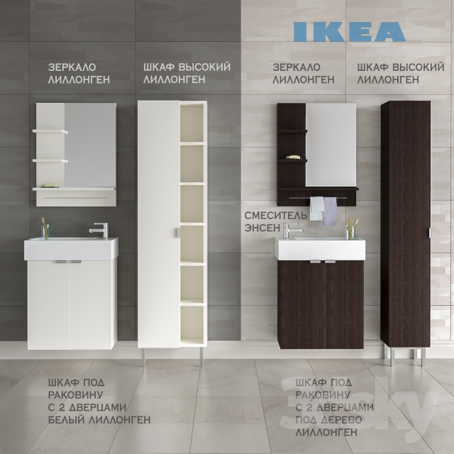Bath LILLONGEN furniture (two options) + mixer ENSEN IKEA