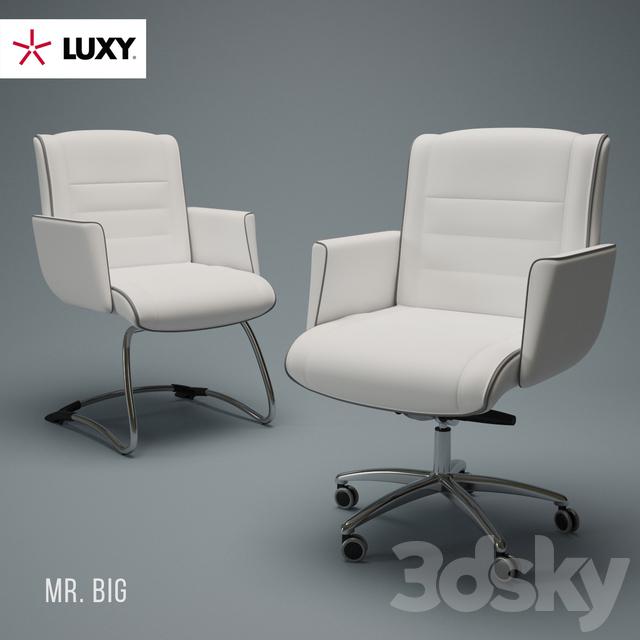 Wonderful Office Chair LUXY R U0026amp; ...