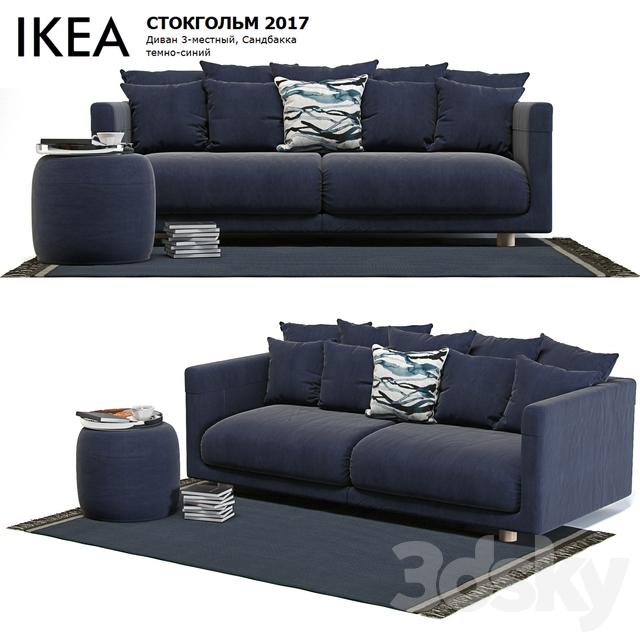 Sofa Stockholm Ikea 2017