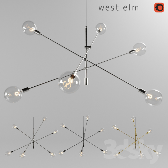 Chandelier West Elm Mobile Grand