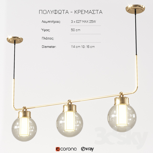 Zambelis Lights Polyfota Kremasta