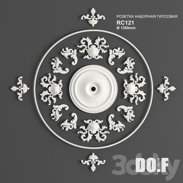 OM RC121_D-1380mm_DOF