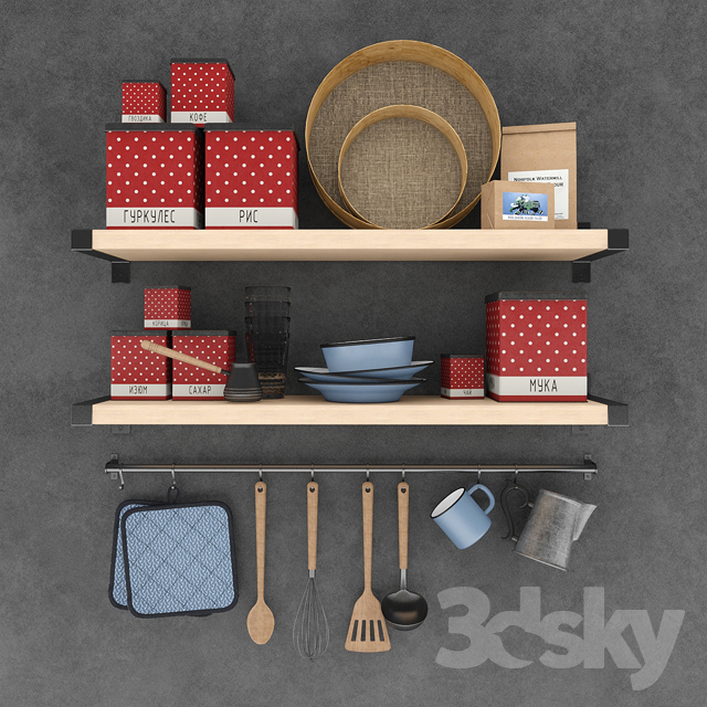 Old kitchen set