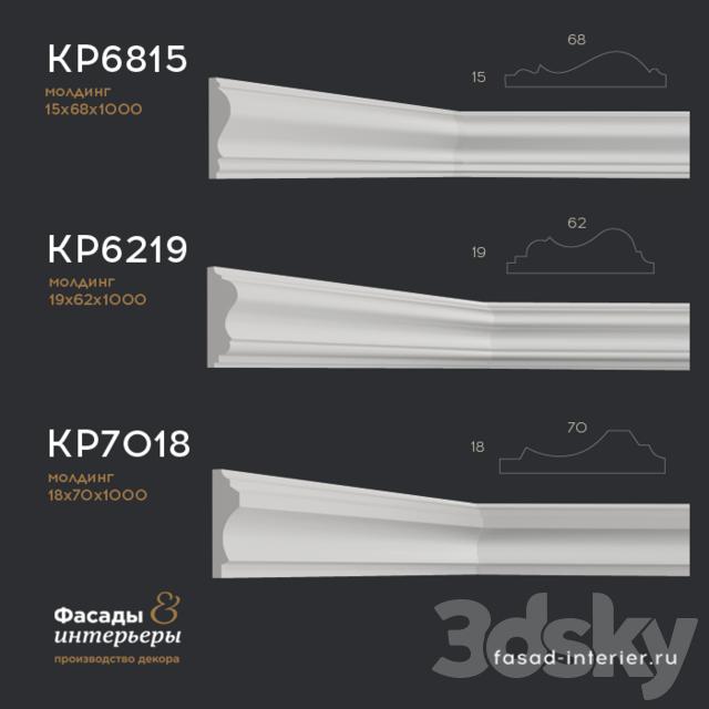 Gypsum moldings - KP6815, KP6219, KP7018.