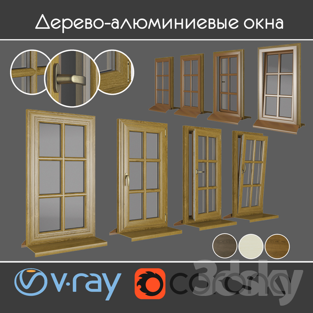 Wood - aluminum windows, view 03 part 01 set 01