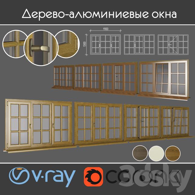 Wood - aluminum windows, view 03 part 01 set 09