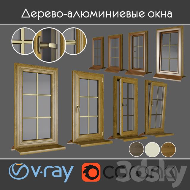 Wood - aluminum windows, view 04 part 01 set 01