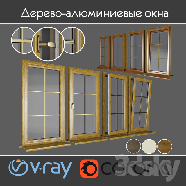 Wood - aluminum windows, view 04 part 01 set 02