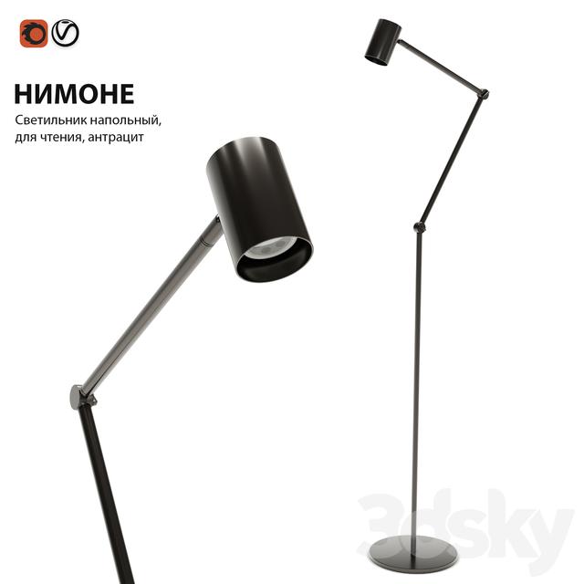 Lamp floor IKEA NIMONE floor lamp