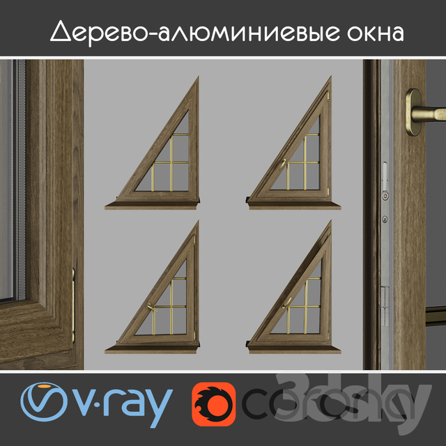 Wood - aluminum windows, view 04 part 03 set 01