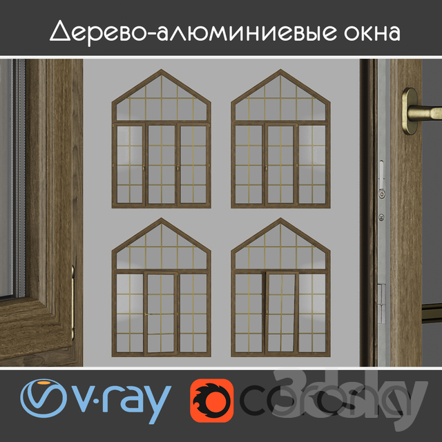 Wood - aluminum windows, view 04 part 03 set 09