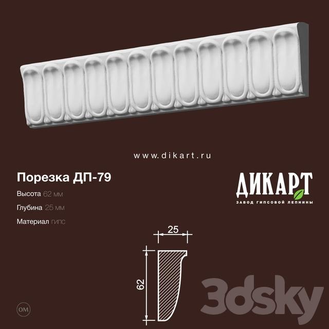 www.dikart.ru Dp-79 62Hx23mm