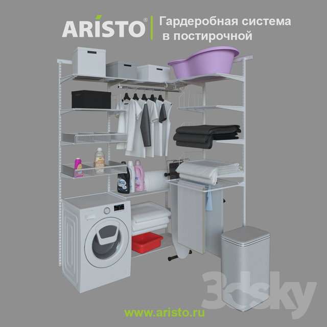 Laundry. ARISTO Storage System
