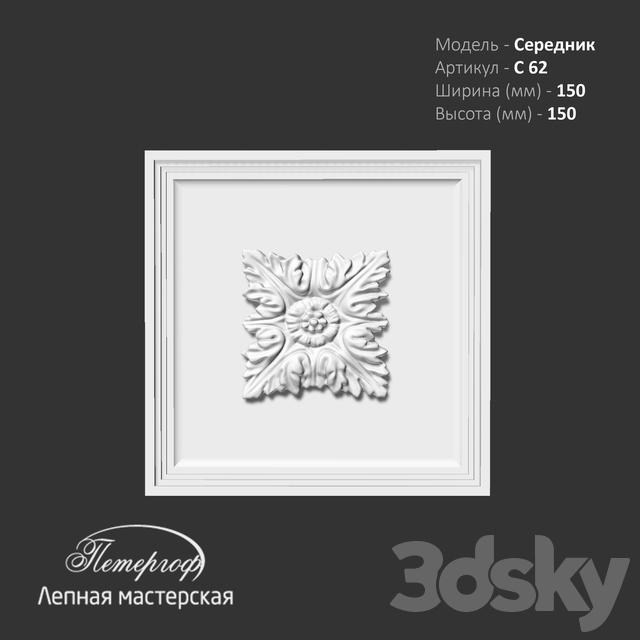Serednik S62 Peterhof - stucco workshop