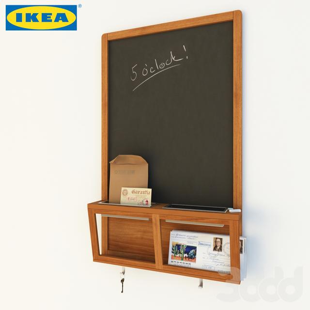 IKEA / LUNS
