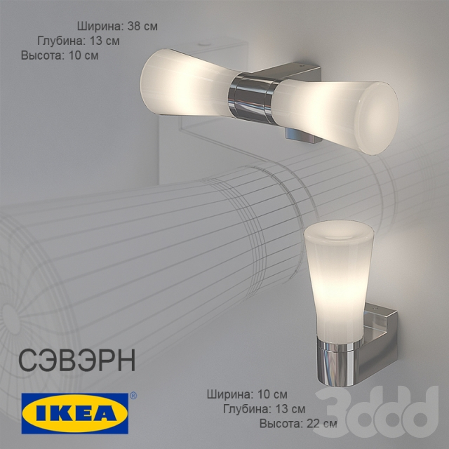 ikea weakness Ikea executive summary the following is an analysis of the ikea case study found in the strategic management text book this analyses the strategies used by ikea to gain competitive advantage in markets outside its original area the report begins by providing a background into ikeait studies international business level strategy and the three international corporate level strategies.