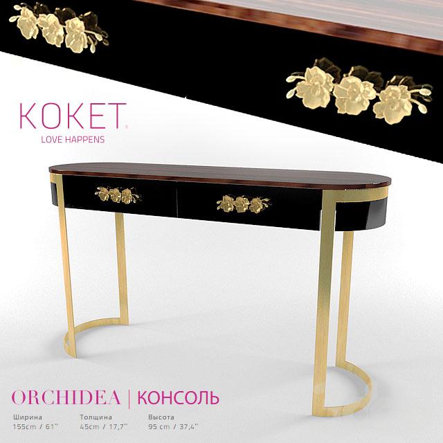 Console ORCHIDEA by Koket консоль