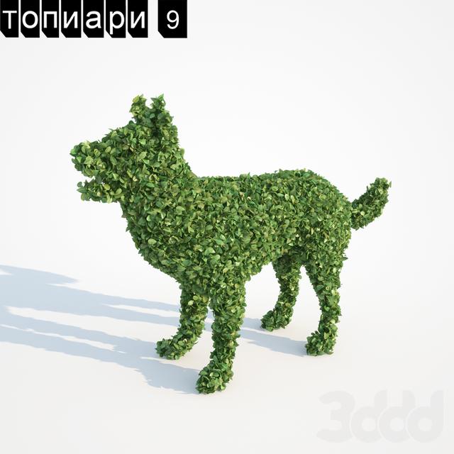 Пес топиари