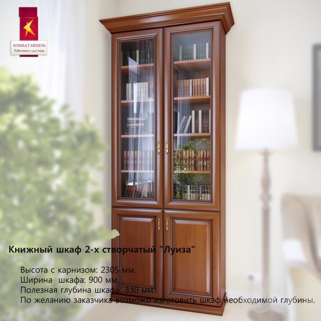 """3d модели: шкафы - комбат \\ книжный шкаф 2-х створчатый """"луи."""