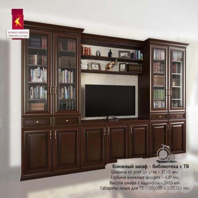 Мебель олива - книжный шкаф - библиотека с тв..