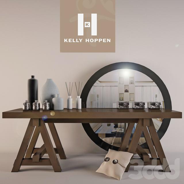 Декоративный набор от Kelly Hoppen
