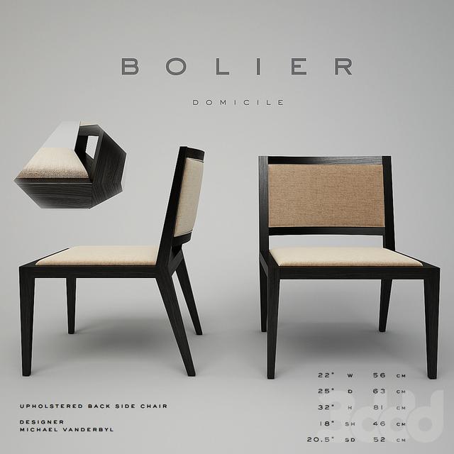 Domicile Upholstered Back Side Chair