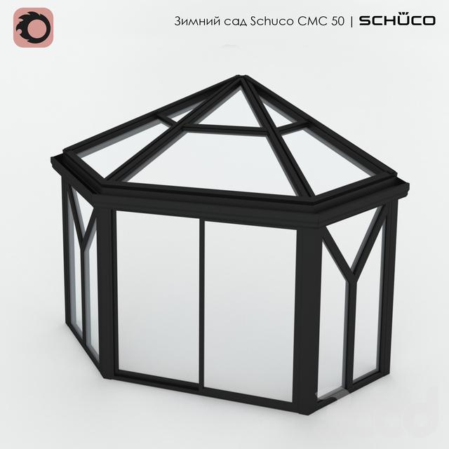 Зимний сад (№10) Schuco CMC 50. Четверть сегмента