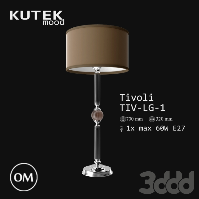 Kutek Mood (Tivoli) TIV-LG-1