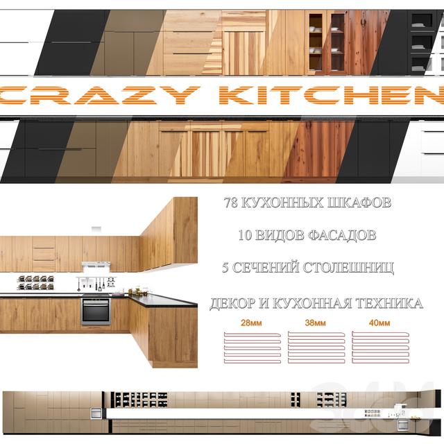 Набор современных кухонных фасадов - Crazy Kitchen V.2