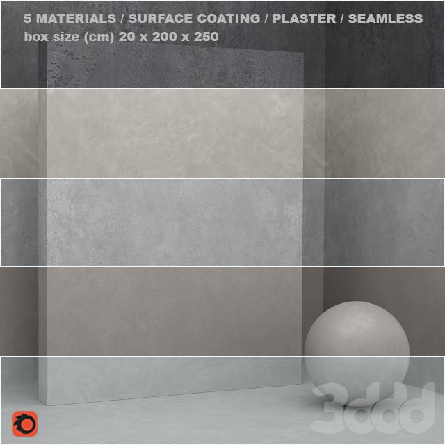 5 материалов (бесшовный) - камень, штукатурка - set 20