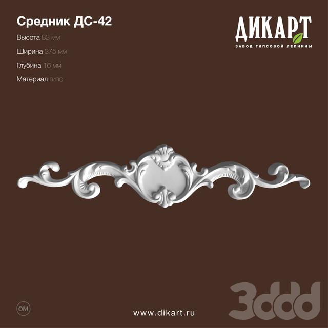 Дс-42_83x375x16mm